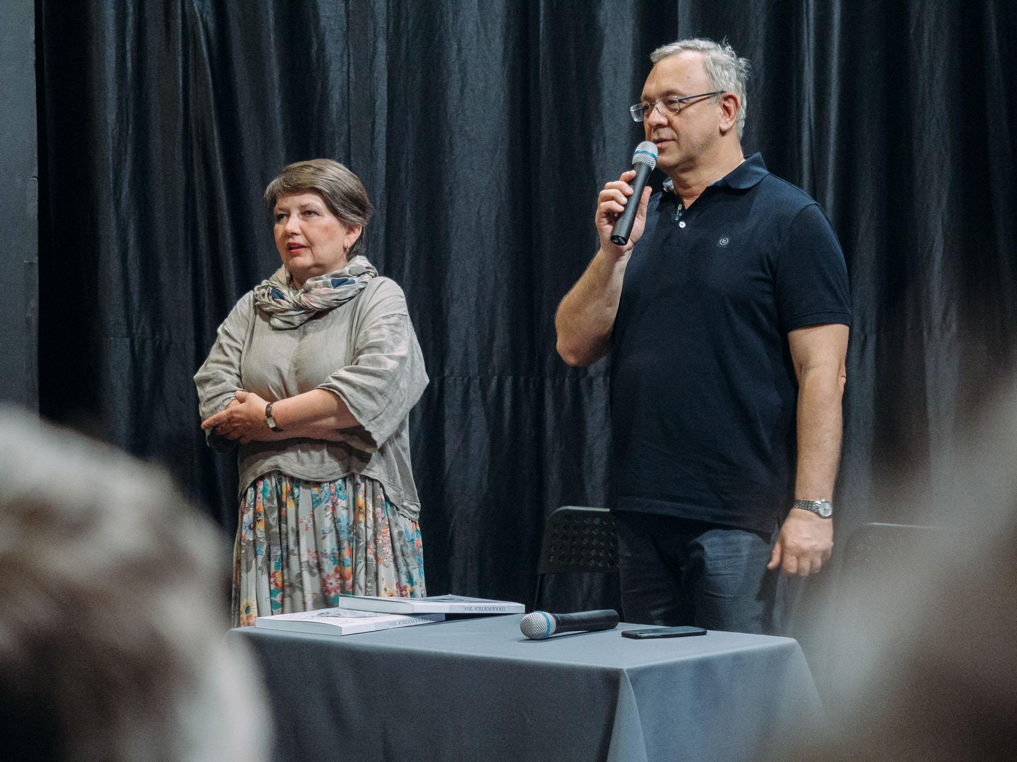 Презентація «Terra Poetica 2018» на сцені Молодого