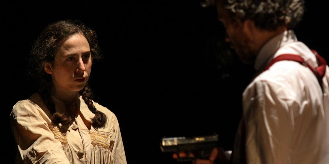 «Маклена» від британського театру Night Train Theatre Company