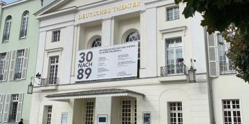Молодий театр у Берліні!