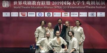 International Theatre Festival у Китаї